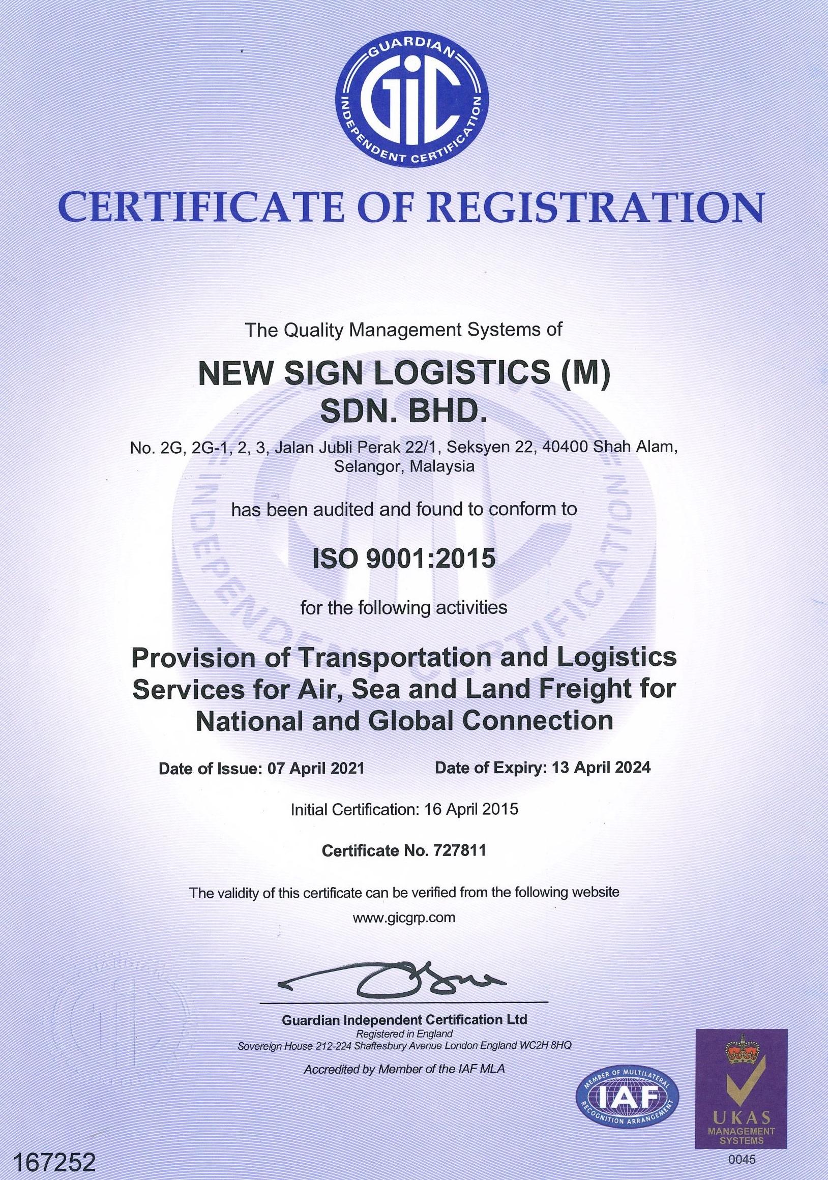New Sign Logistics M Sdn Bhd Symbol Of Logistics And